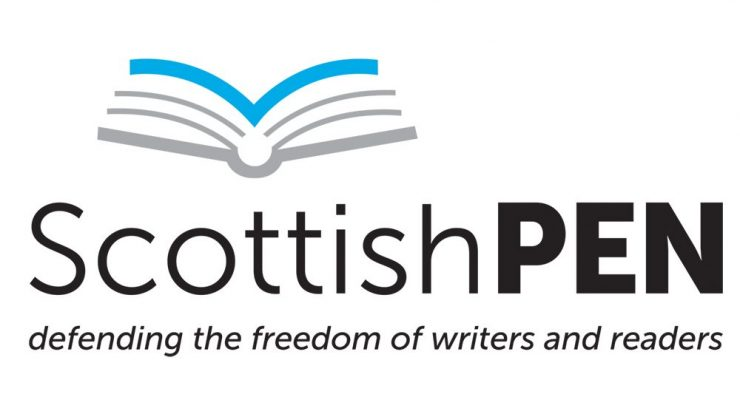 Image of Scottish PEN to crowdfund Writers' Museum plaque