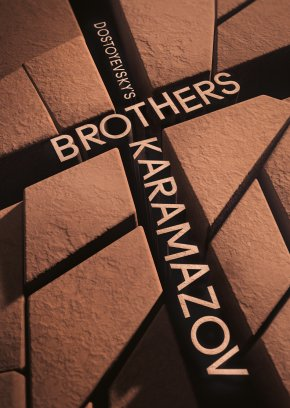 Image of Brothers Karamazov